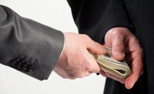 IMF:全球经济每年因贪腐直接损失2万亿美元