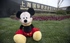 上海迪士尼花车将首次亮相旅游节开幕式,并参加区县巡游
