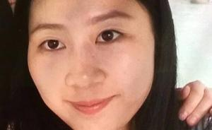 中国女留学生在悉尼失踪三天后被找到:送医进行健康评估