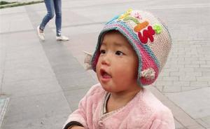 四川2岁女童疑似在河北衡水被拐,监控显示被平头男子带走
