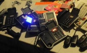 """台商:为台湾被称""""电信诈骗天堂""""感到羞耻"""