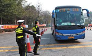 5月多地连发客车交通事故,公安部交管局:坚决遏制频发势头