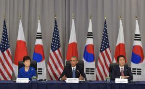 环太军演前夕,美日韩将针对朝核问题首次举行导弹防御演习