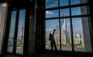 4月份上海六个重点工业行业负增长,投资消费稳步增长