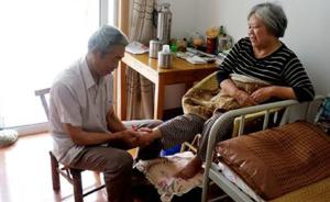 """上海30户家庭入选全国千户""""最美家庭"""",有你认识的吗?"""