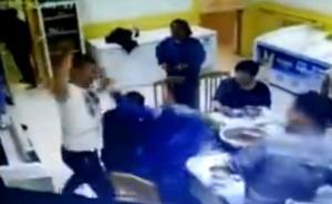 河北男子烧烤店行凶砍伤收银员,自首前吞刀片警方对其取保