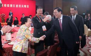 """张德江会见香港各界人士:""""一国两制""""事业还要且行且珍惜"""