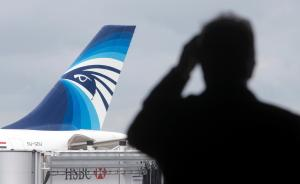埃航MS804失联原因说法不一,埃及总统责成迅速调查原因