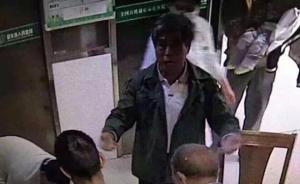 """湖南邵东""""5.18袭医案""""三名犯罪嫌疑人被依法逮捕"""
