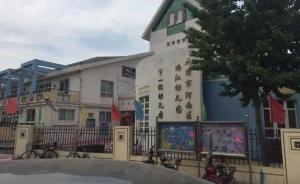 天津一所幼儿园早餐现蛆虫,园方:签免责协议可退园、退学费