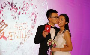 南京大学校庆日举行首届集体婚礼,校长为114对新人证婚