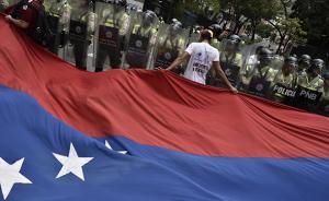 委国危机|天灾抑或人祸,查韦斯政治遗产这次还管用吗?