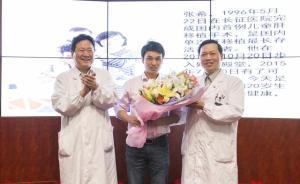 上海一肝移植患者术后存活20年,肝移植手术成功率超95%
