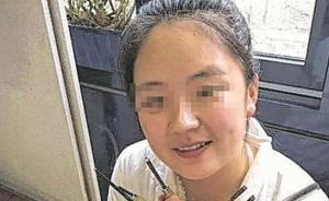 德警方抓获两名杀害中国女留学生嫌犯:两人系情侣,均20岁