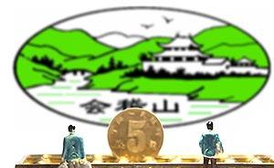 8月14日新股申购:会稽山顶格买入需40万元