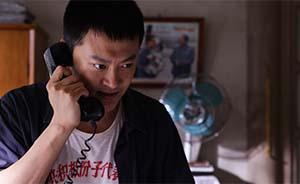《历史转折中的邓小平》第七、八集剧情精要:恢复高考