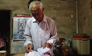 """贵州台江警方扣押藏品十余年不还,""""亿万富翁""""身居陋室"""
