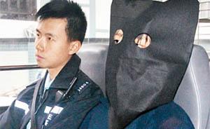 """香港逆子杀父母碎尸案:两名陪审员""""顶不住""""退出"""
