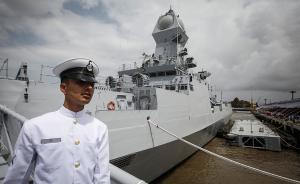 """印度舰队东进出访太平洋西岸六国,""""绕中国而不入"""""""