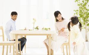 重庆:父母不和未成年子女共同生活或违法,将被批评教育