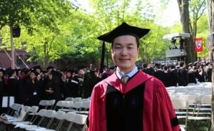 ↑大陆学生首登哈佛毕业演讲台,他讲了啥?