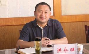 湖北安陆市长候选人洪永旺公示未通过,期间被举报年龄造假