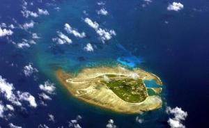 南海仲裁|一桩从国际法角度分析满是瑕疵的案子