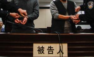 """浙江一教师因宣扬""""法轮功""""获刑:法庭上还企图""""洗脑""""法官"""