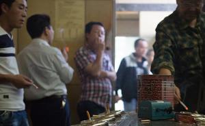 """专家测上海火车站吸烟室:PM2.5均值10倍""""严重污染"""""""