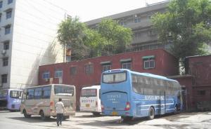 河南洛阳一汽车站10人被泼不明液体,嫌犯自首称因生意纠纷
