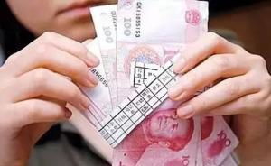 中青报刊文再批陕西173名教师被欠薪:县政府还欠诚恳道歉