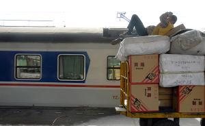 托运货物丢失向铁路索赔被判诈骗,申诉十年办案人员打破沉默