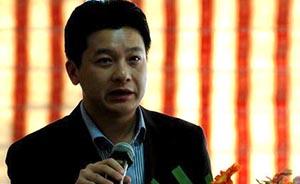 酒驾肇事逃逸,广西三江县副县长被免职