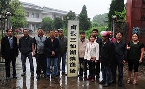 土地所有权引纠纷,湖南益阳镇政府状告县政府