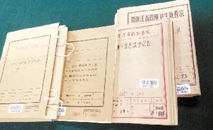 浙江首次公布日军细菌战档案,3次大规模攻击致6万人死亡