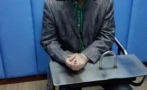 上海轨交3号线裸露下体男子被抓获,已被行政拘留