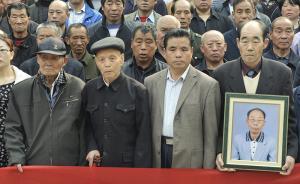 日本三菱正式向二战中国受害劳工谢罪,承诺赔偿每人10万