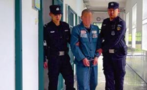 儿子急需狱中父亲骨髓救命,浙江监狱系统破例助犯人救子