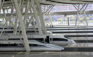 湖北境内持续暴雨,上海虹桥至成都东站三趟动车停运