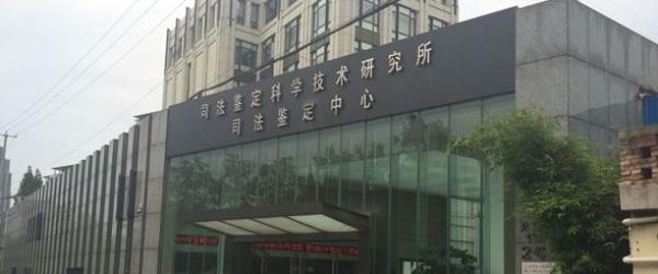 上海嘉定小兄妹离奇死亡案开庭:吸入隔壁粮仓防鼠有毒气体