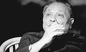邓小平如何在上海提拔年轻干部吴邦国黄菊