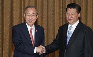 习近平会见联合国秘书长潘基文