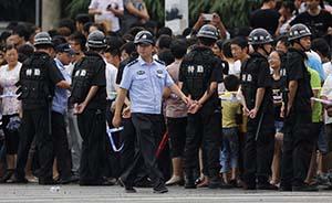 """捏造""""8•2""""事故企业负责人""""取保"""",昆山一男子被行政拘留"""