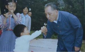 邓林忆父亲邓小平的教导:没有大出息,也要有中出息和小出息