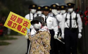 驻冲绳美军再曝丑闻:海军士官违反宵禁,酒驾逆行撞伤两人