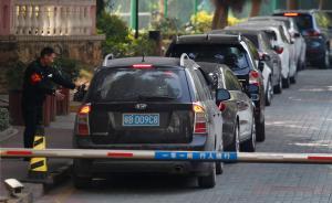 上海一小区规定业主不买车位按小时收费,开发商称无需协商
