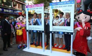 为提高中国团队游客满意度,韩国大力整治低价游、宰客等乱象