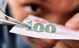 四川一男子赌输100多万,为补漏洞伪造假币上千万全国发售