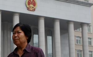 最高法决定依法再审聂树斌案,已向聂母送达再审决定书