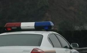 山东警方通报:兖州抢孩子事件事态平息,全力追捕在逃嫌疑人